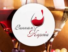 Wine card app