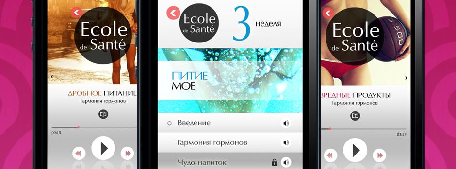 hudei ru app slider image